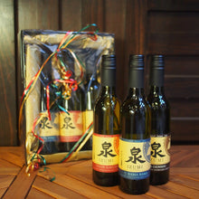 Load image into Gallery viewer, Signature Sake Gift Box