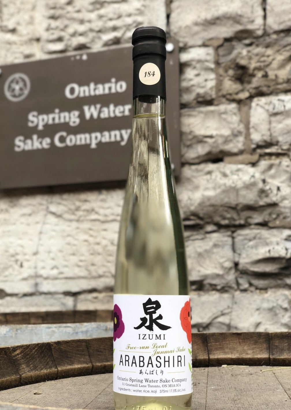 Arabashiri - The First Run Premium Sake / 375ml