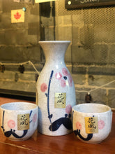 Load image into Gallery viewer, Mother's Day Sake Gift Set - SPRING