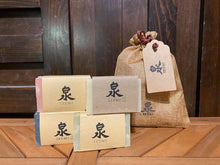 Load image into Gallery viewer, Hand Crafted Sakekasu Soap Set (4oz x 4) + Original Gift Bag