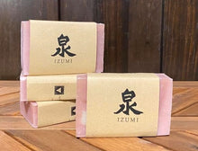 Load image into Gallery viewer, All Natural Sakekasu Soap