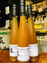 Load image into Gallery viewer, IZUMI Sake Apple Cider - Hot/ Cold 750ml