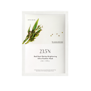 23.5°N Red Pearl Barley Brightening Ultra-Feather Mask