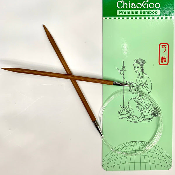 Patina Bamboo Circular Needles