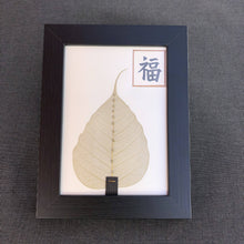 Load image into Gallery viewer, Susan Twining Creations - Greeting Card with Beaded Bodhi Leaf & Kanji for Happiness