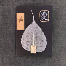 Load image into Gallery viewer, Susan Twining Creations - Handmade Greeting Card Bodhi Leaf with Bee, and Love Kanji