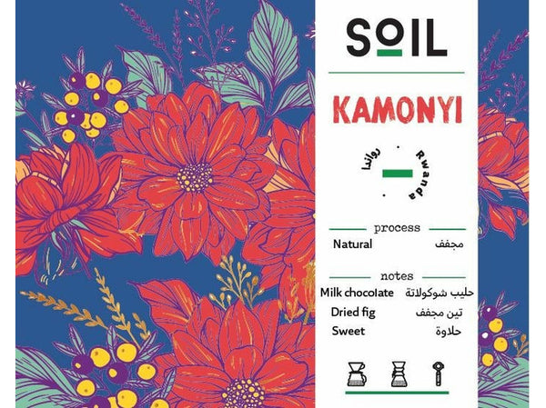 coffee beans soil KAMONYI 250g