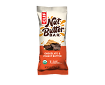 Clif Nut Butter Bar - 1 x 50g Bar