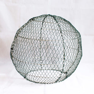 Ball Frame - Medium - 16cm High