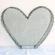 Heart 2D Frame - Large - 43cm High
