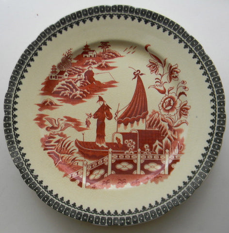 Two Color Transferware Plate Coalport Fisherman Oriental Decor England Vintage Chinoiserie Kings Ware