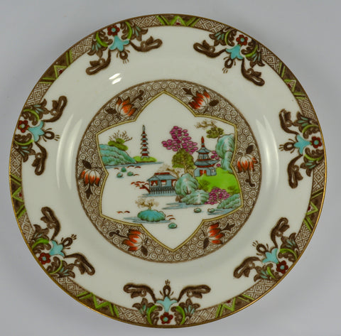 Vintage Spode Copeland Chinoiserie Landscape Star Plate Aesthetic Brown Transferware with Polychrome Painted Accents