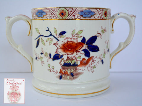 Large Antique Imari Floral Polychrome Clobbered Staffordshire Transferware Loving Cup / Trophy