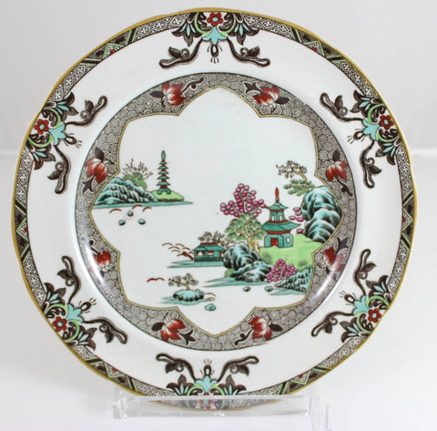 Vintage Spode Copeland Chinoiserie Landscape Star Salad Plate Aesthetic Brown Transferware with Polychrome Painted Accents