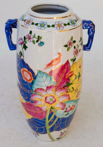 "Vintage Chinese 13"" Tall Tobacco Leaf Cobalt Handled Gilded Vase Chinoiserie"