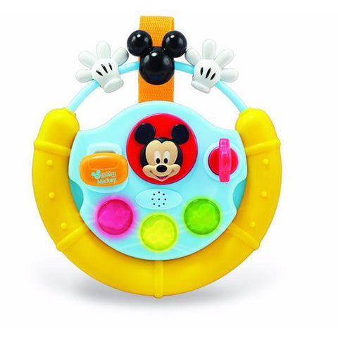 Disney Babies Fun Driver Collection-Fun Driver-Little Kingdom