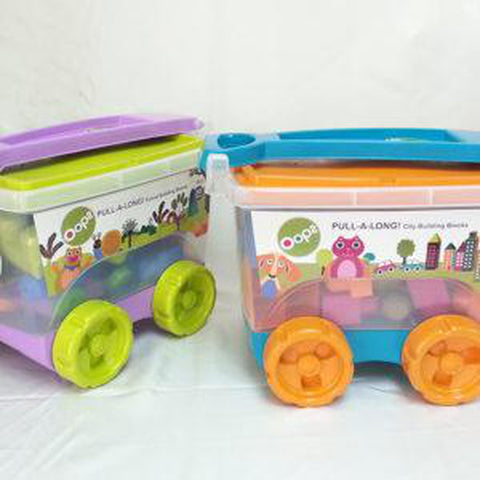 Oops 30 Piece Pull a Long City-Pull Along Set-Little Kingdom