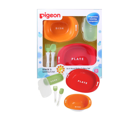 Pigeon Baby Cutlery Set-Baby Cutlery Set-Little Kingdom