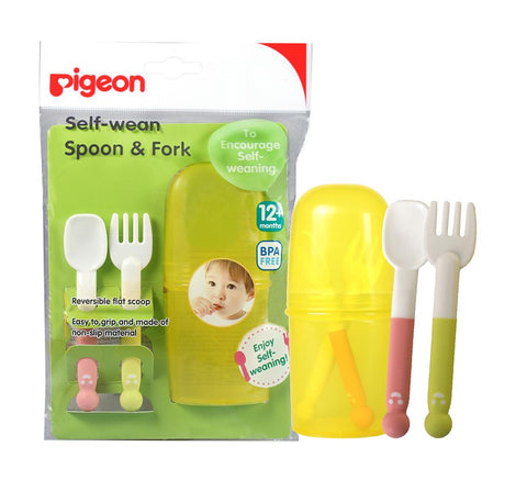 Pigeon Self-Wean Spoon & Fork-Self-Wean Spoon & Fork-Little Kingdom