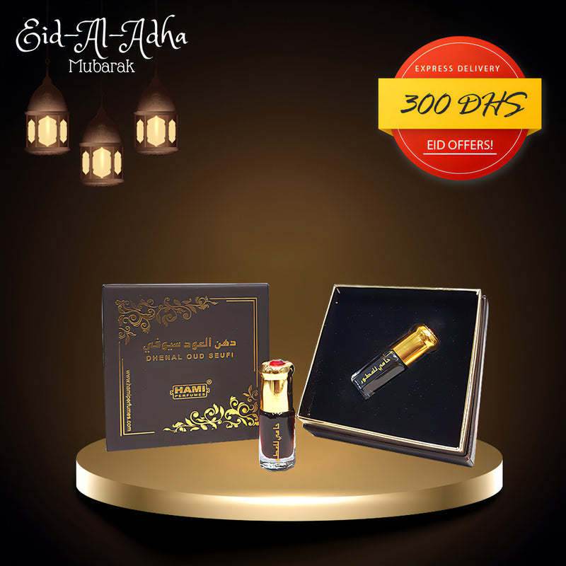 DHENAL OUD SEUFI 3ml - OFFER - Hami Perfumes Dubai