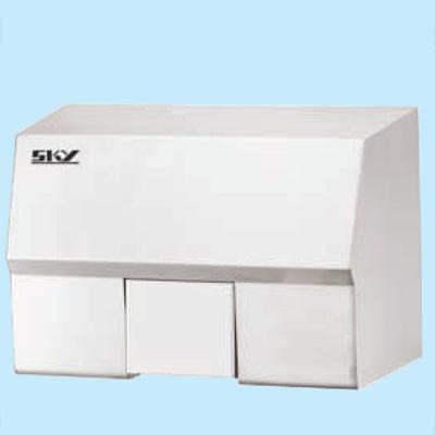 SKY 2200SA Automatic Hand Dryer