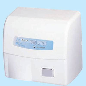 SKY 1800DS Push Button Hand Dryer - White Aluminum Cover