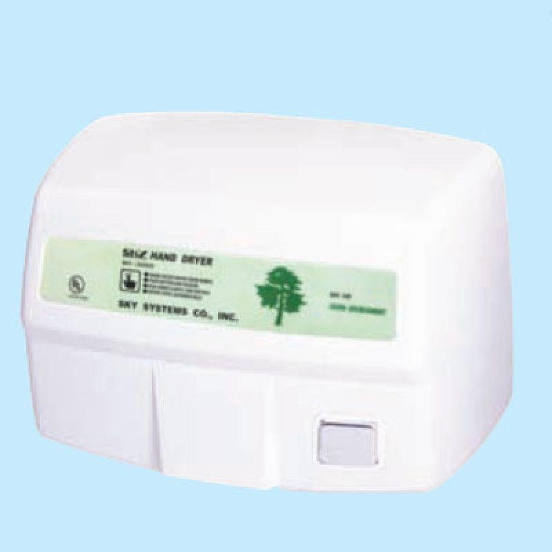 SKY® Hand Button Dryer - White Painted Aluminum