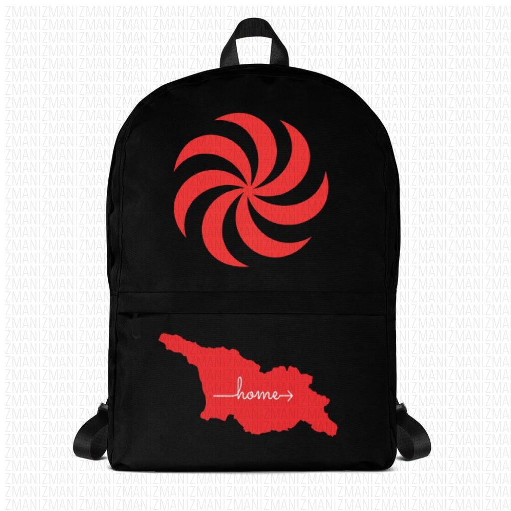 Backpack with Georgian national symbol and map
