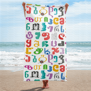 Towel with Georgian alphabet