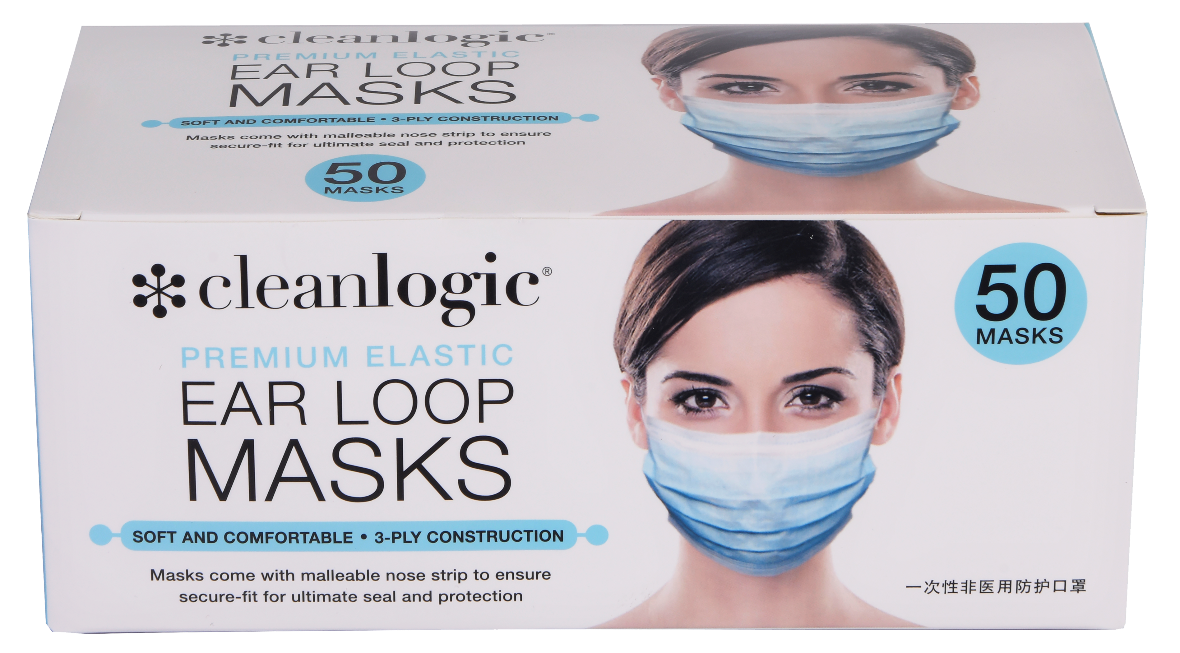 Disposable Face Masks-3 Ply-Premium Elastic Ear Loops-50 Count