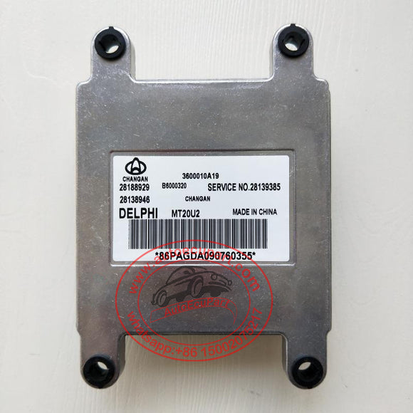 New BOSCH ECU M7 F01R00D463 for Changan with software no need program