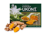 Ukon Organic Tumeric Supplements (Single Box - 100 capsules)