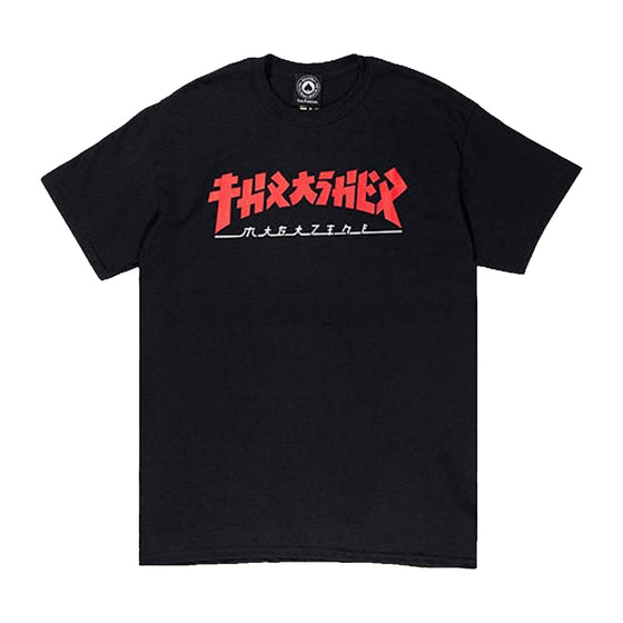 Thrasher Godzilla Tee Black/Red