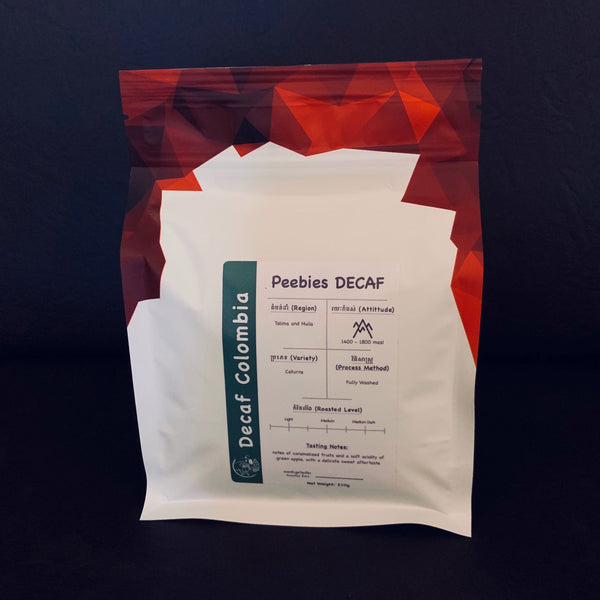 PEEBIES DECAF - 600g - Drink Lab