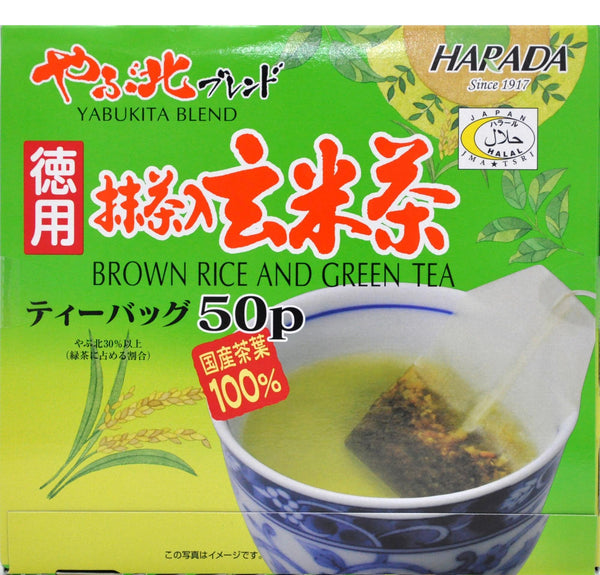 Harada Yabukita Blend Brown Rice and Green Tea
