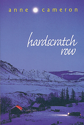 Hardscratch Row