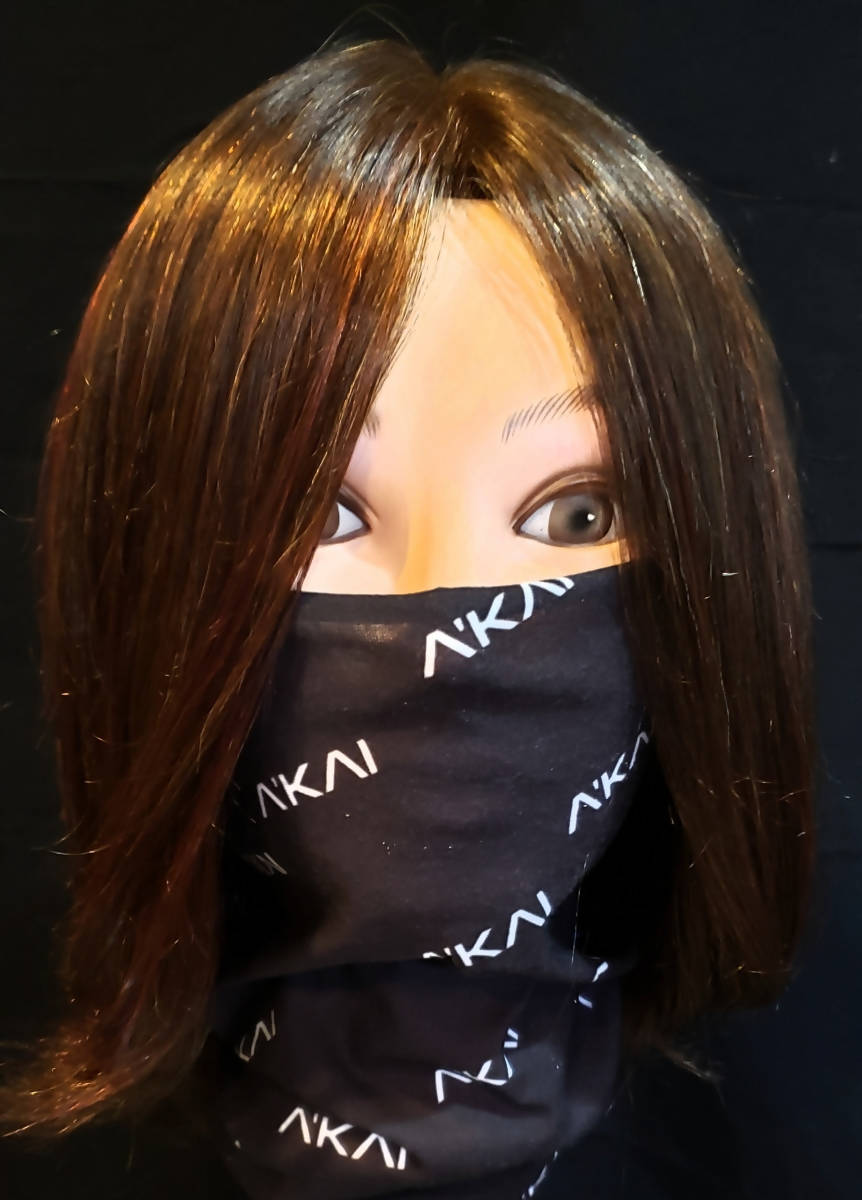 A'KAI Multi Function Mask / Scarf