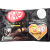 NESTLE Kit Kat Chocolate Wafer Otona No Amasa Black Heart - Sweets and Geeks
