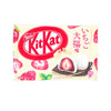 NESTLE Kit Kat Ichigo Daifuku Strawberry Flavor Biscuits in Chocolate - Sweets and Geeks