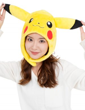 Kigurumi Hat Pokemon Pikachu - Sweets and Geeks