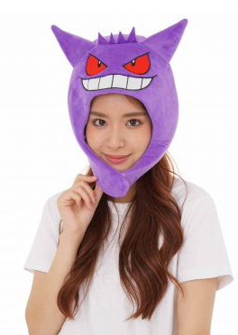 Kigurumi Hat Pokemon Gengar - Sweets and Geeks