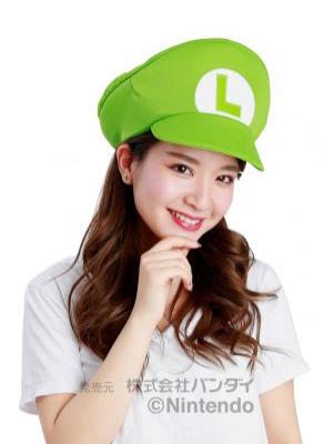 Kigurumi Hat Nintendo Luigi - Sweets and Geeks