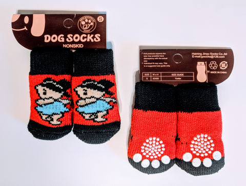 Sumo Wrestler Socks for Dogs