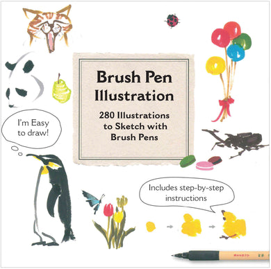 Brush Pen Illustration-More Than 200 Ideas for Drawing with Brush Pens