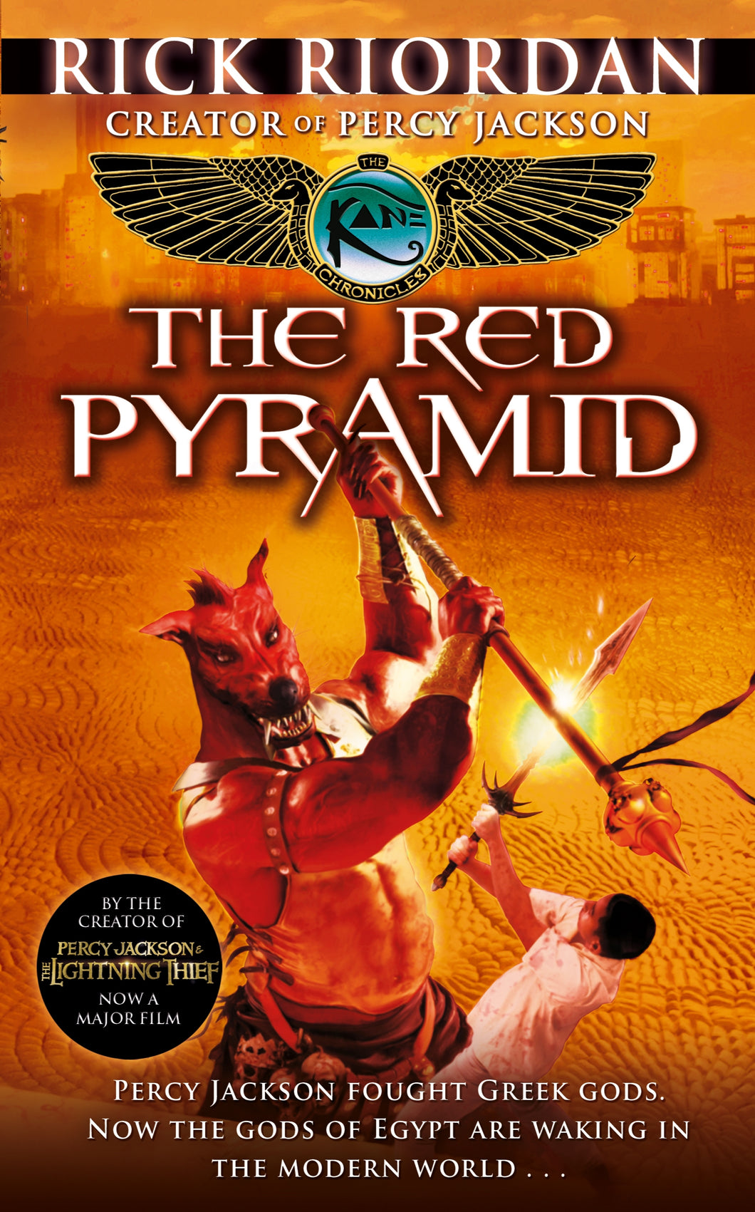 Red Pyramid: The Kane Chronicles (Book 1)