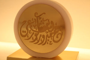 Eid Giveaway Candles