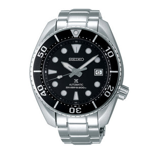 Seiko Prospex Divers 200M SPB101J1 Mens Watch