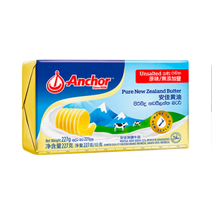 ANCHOR BUTTER UNSALTED 227G - Bake With Yen