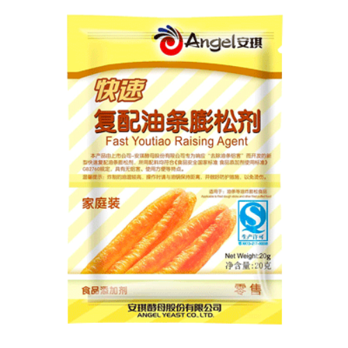 ANGEL YOUTIAO (CAKOI) 20G - Bake With Yen