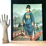 Vintage Paint By Number Japanese Paintings (1960s) - Rush Creek Vintage